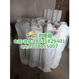 金能电力jn-lyc绝缘橡胶垫厂家质量保证质量更好