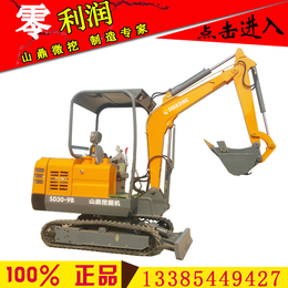 厂家热销 山鼎微型挖掘机 SD30-9微型挖土机价格