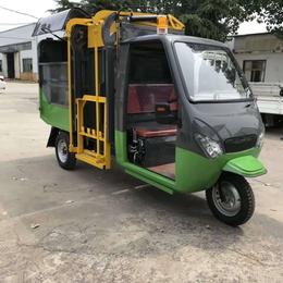 电动三轮挂桶式垃圾车 液压自卸式垃圾车新能源环卫车封闭车厢