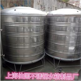 生活给水水箱|仙圆不锈钢水箱(在线咨询)|水箱