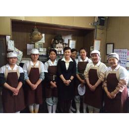 海外务工 新西兰 厨师帮厨月薪过万 包吃住