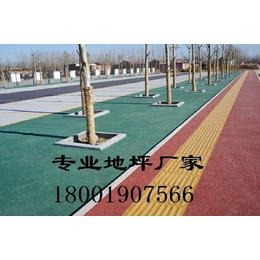 爱生活就要爱透水地坪广州花城公园铺装彩色透水地坪