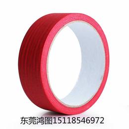 东莞南城红色美纹胶厂家