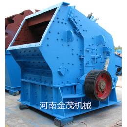 鹅卵石细碎机-内蒙古细碎机-金茂机械免费安装维护