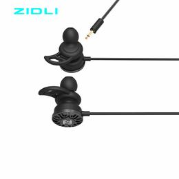 磁动力ZL100  7.1吃鸡游戏<em>耳机</em>