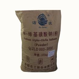 南昌聚成化工 化学试剂 洁浪牌 烯基硫磺钠粉