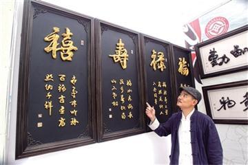 第三届重庆非物质文化遗产暨老字号博览会将于6月9日开幕