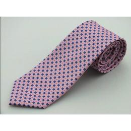 品牌领带-北京芊美艺领带厂-通州区领带