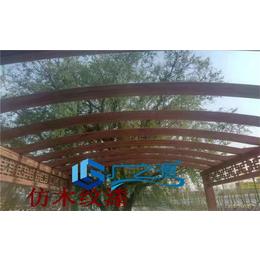 河南金属钢结构仿木纹漆厂家木纹漆施工团队洛阳焦作三门峡新乡