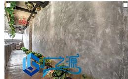 广之源厂家直销工业风水泥漆巴中达州资阳室内涂料清水混凝土价格