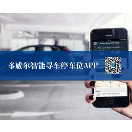 安徽多威尔(图)-加油站打折app-合肥加油站app