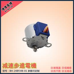 24BYJ48 华为360小米安防监控设备步进电机 力矩大