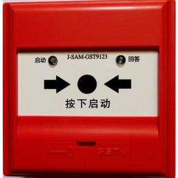 陕西海湾西安消防设备消火栓按钮缩略图