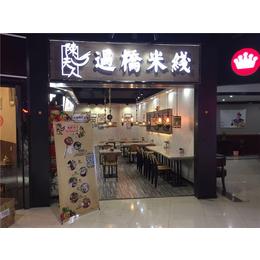 餐饮招商、餐饮、米线品牌