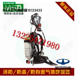 梅思安MSA A自给式空气呼吸器现货自给式空气呼吸器
