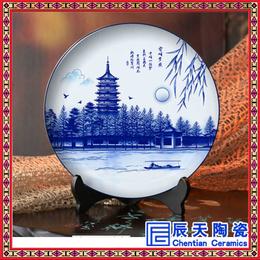 旅游纪念品纪念盘   江南山水三潭映月陶瓷赏盘缩略图