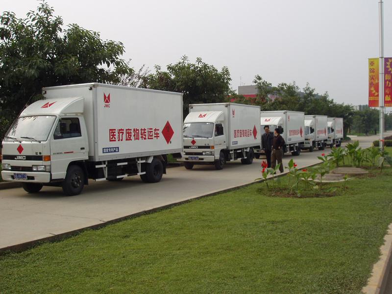 西藏医疗废物处理中心6台医废车
