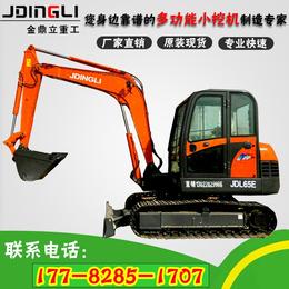 65型号的履带式挖掘机  多功能挖掘机