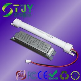 LED T8灯管18W 1H全功率应急电源分体式