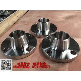 景德镇304L不锈钢对焊法兰24H在线咨询