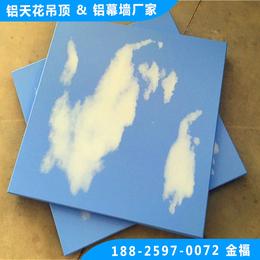 厂家定制600X600 蓝天白云铝扣板 吊顶铝天花
