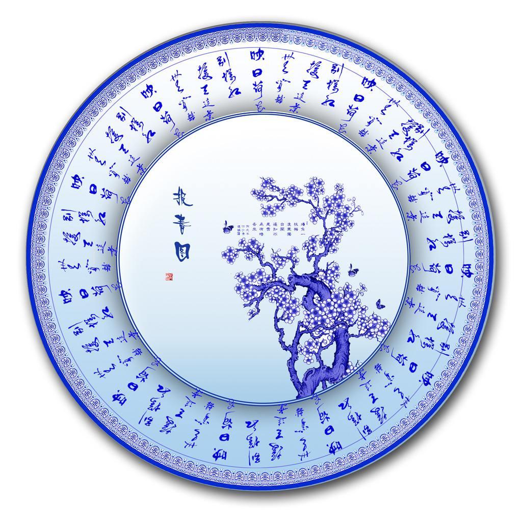 中國工業陶瓷工藝發展現狀分析