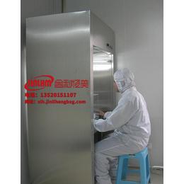 北京房山区不锈钢工作台生产厂家