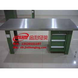 北京昌平区实验室不锈钢工作台价格