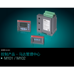 专供ABBM101-M  1.0-2.5 with MD21
