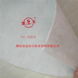 聚氯乙烯pvc防水卷材-pvc防水卷材-潍坊金双王防水(图)