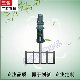 南京古蓝环保qy8千亿国际(图)-加药搅拌机-南京搅拌机