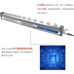 光学膜分切机静电消除器 复卷机除静电离子风棒 QP-S35A