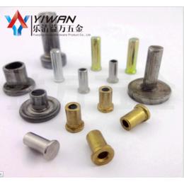 厂家定制高品质汽车离合器片铆钉  圆头半空心铝铆钉