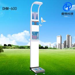 鼎恒科技 智能身高体重秤 体检专用身高体重测量仪