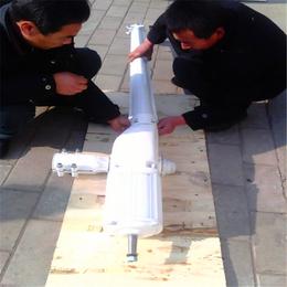 小型风力发电机5000w 220v家用全套