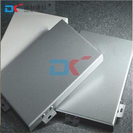厂家直销 艺术镂空铝单板 幕墙铝铝单板  氟碳冲孔铝单板