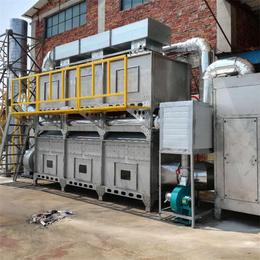 活性炭催化燃烧qy8千亿国际有机废气处理qy8千亿国际活性炭再生利用原理