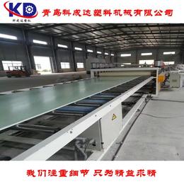 PVC建筑模板生产qy8千亿国际