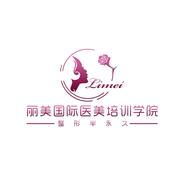 上海市曼淑美容有限公司
