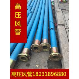 隧道施工空压机专用高压风管