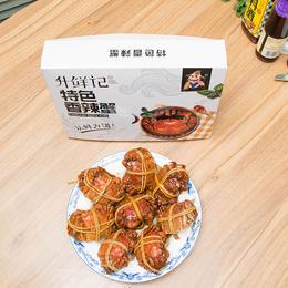 苏州升鲜记 香辣蟹 招代理商 食品小吃 即食熟食