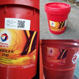 原装****道达尔ACD150合成冷冻机油
