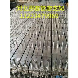 郑州地下管廊支架专业厂家