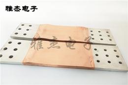镀锡铜软连接-东莞市雅杰有限公司