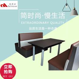 广东厂家直销达芬批发定制西餐厅卡座沙发 工业风沙发桌椅