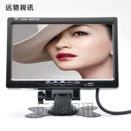 供应远驰7寸录像拍照一体机SD卡存储 摄像头视频接口输入