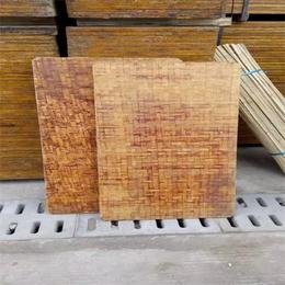 竹托板厂家 耐候性能好 周转次数高 防水防腐 量大从优
