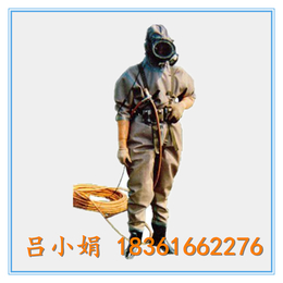 大号JQ83潜水服价格 厂家市政工程排污打捞衣 封闭式干服