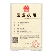杭州孚融科技有限公司