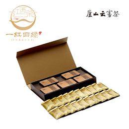 庐山云雾茶茶明前绿茶江西特产江西五大名茶缩略图